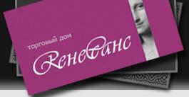 Торговый Дом Ренессанс - интернет магазин подарков